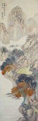 湯浅半月画幅「山水」