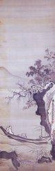 谷文晁画幅「舟遊図」