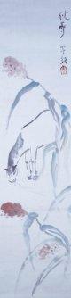 小川芋銭画幅「秋声」