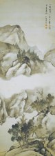 高島北海画幅「淡彩山水図」