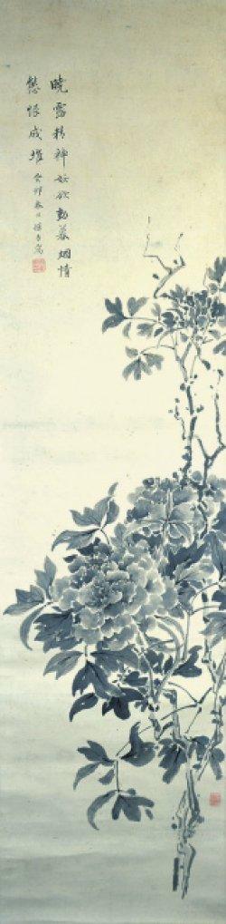 画像1: 椿恒吉画賛幅「墨牡丹図」