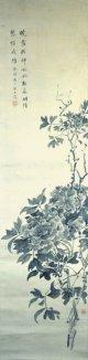 椿恒吉画賛幅「墨牡丹図」