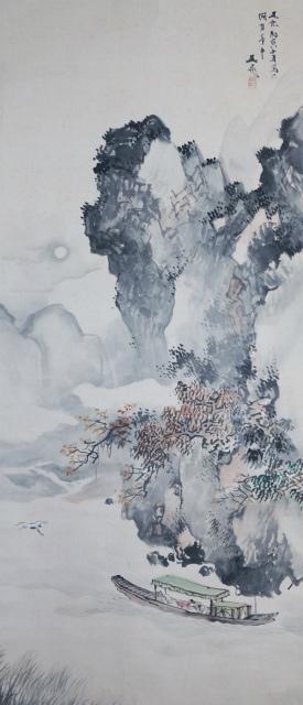 谷文晁の画像 p1_19