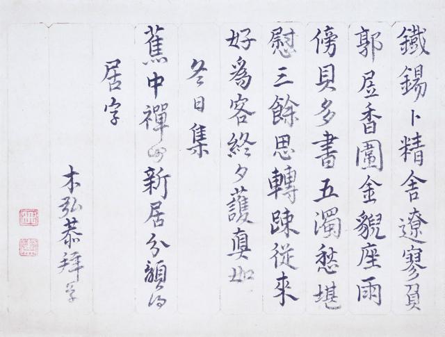 木村蒹葭堂の画像 p1_22
