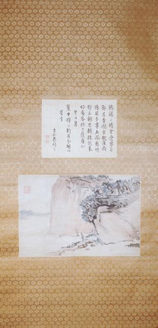 木村蒹葭堂の画像 p1_31