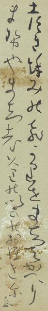 津田青楓の画像 p1_16