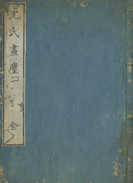 木村蒹葭堂の画像 p1_5