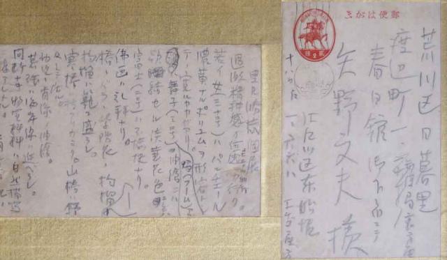長谷川利行の画像 p1_28