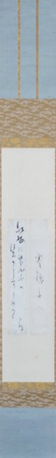竹久夢二短冊幅「紅梅に」