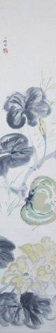 山口八九子画幅「草花図」
