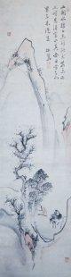 青木夙夜画幅「山関牧童図」