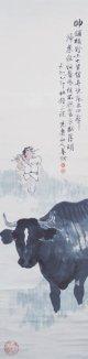 小山正太郎画幅「秋郊牧笛」
