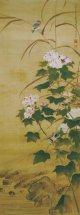 津田応圭画幅「花鳥図」