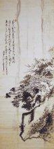 長井雲坪画賛幅「万丈紅泉図」