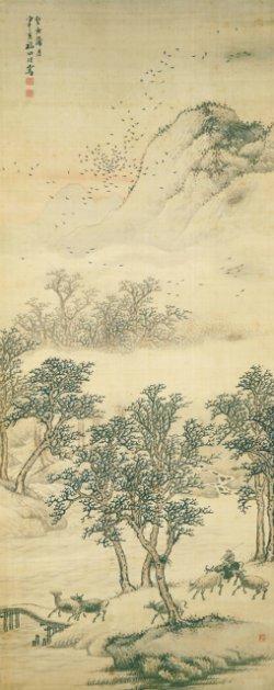 画像1: 福田半香画幅「寒村帰牧図」