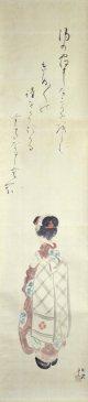 岡本大更画賛幅「舞妓図」