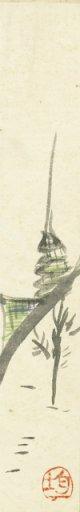 小松均絵短冊「五重塔」