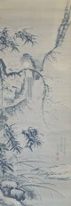 中林竹洞画幅「冬景花鳥図」
