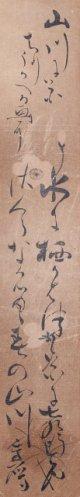 加茂季鷹短冊2葉