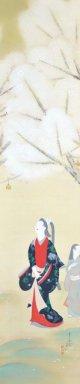 大林千萬樹画幅「うらゝか」