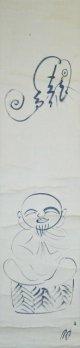 浅川伯教画幅「木喰上人行水図」