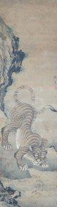 誠雍画幅「猛虎図」