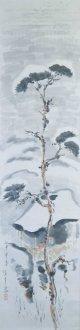 森田恒友画幅「雪中松」