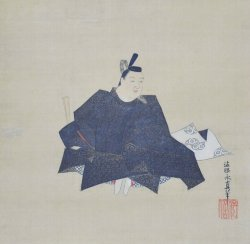 画像1: 狩野安信画幅「定家卿」