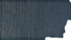 画像1: 紺紙金泥経