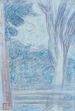 画像1: 安井曾太郎デッサン額「月」