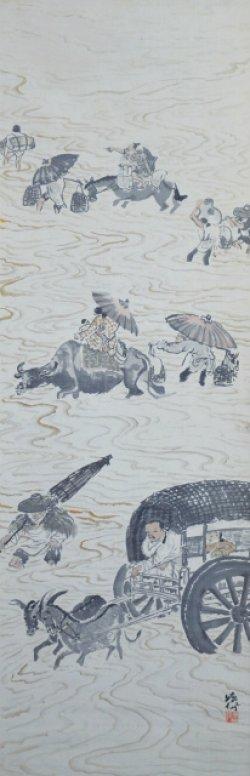 画像1: 冨田渓仙画幅「渡川図」