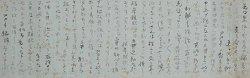 画像1: 伊藤左千夫書簡巻 2通合装