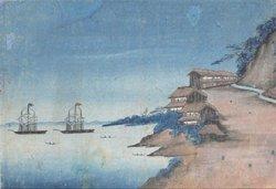 画像1: 泥絵額「神奈川沖黒船図」