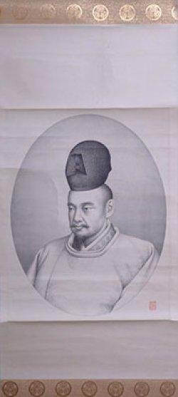 画像1: 徳川昭武蔵版石版画幅「徳川斉昭像」