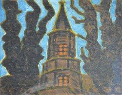 画像1: 横井弘三焼絵額「教会」