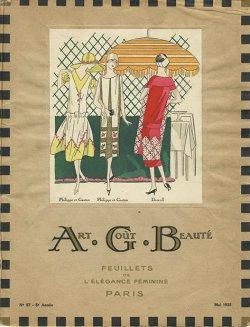 画像1: 雑誌 A・G・B 第5巻57号