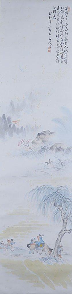 画像1: 原三渓画賛幅「嫁入」