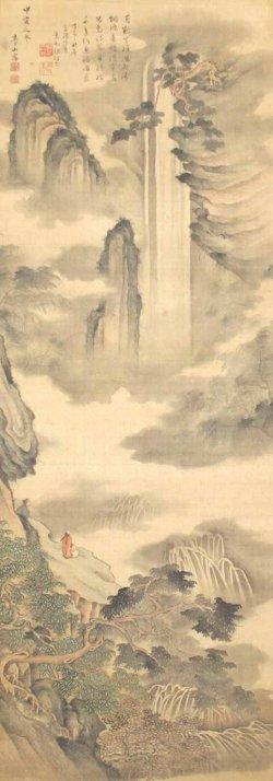 画像1: 広瀬台山画幅「瀑布図」
