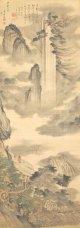 広瀬台山画幅「瀑布図」