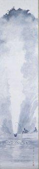 近藤浩一路画幅「鵜飼」