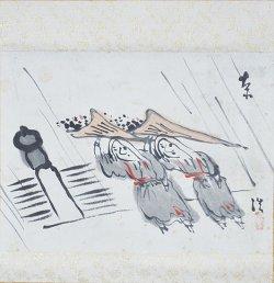画像1: 近藤浩一路画幅「京都」