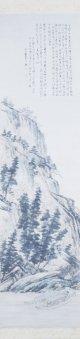 皆川棋園画賛幅「嵐峡三舫図」