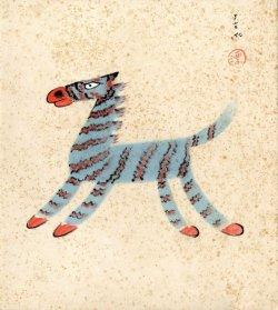 画像1: 秦テルヲ色紙「馬」