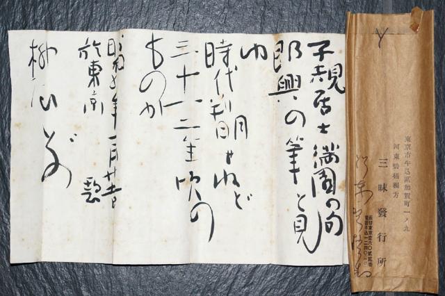 正岡 子規 俳句 代表