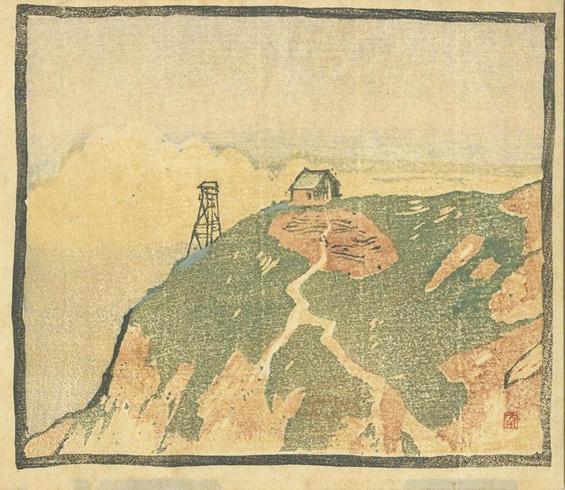南薫造木版画「魚見」 - えびな書店オンラインギャラリー